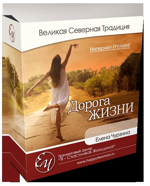 http://shop.happy4woman.ru/aff/sl/roadlife/jelena158/